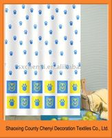 2011 100%Polyester yellow shower curtain