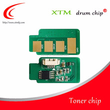 Compatible chip 709 for Samsung SCX 8123 8123 8128 cartridge chip D709 R709