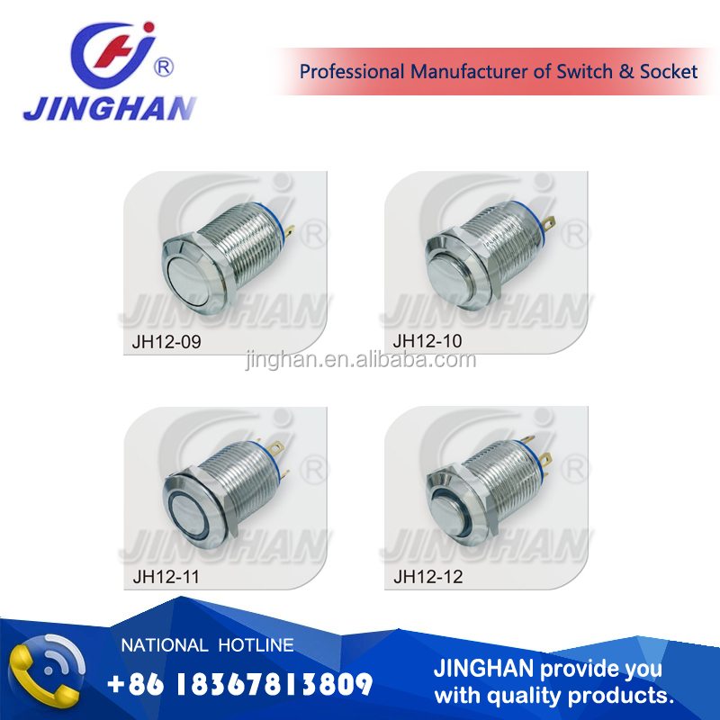 JH12 metal waterproof electrical push button switch