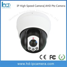 Baiqiancheng CCTV IP dome camera 4X optical zoom p2p network camera with IR function