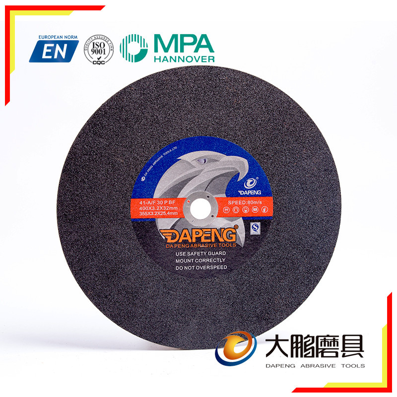 Abrasive Disc Type Stainless Steel Polishing Cutting Disc
