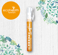 (free sample) Ecohealth long lasting anti Mosquito repellent Spray