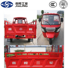 pedal petrol gas moped cargo motor tricycle