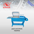 2 in 1 sealing and shrinking packing machine
