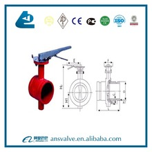 good quality low price fire protection grooved butterfly valve