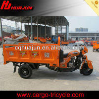 china 200cc low fuel consumption motorcycle tricycle with strong engines
