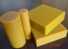 rubber material on Sale