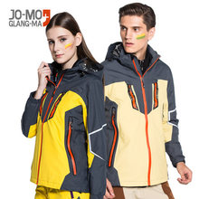 Mens winter Jackets Men's Sportswear Outdoor Double Layer Mountain Clothing Waterproof Climbing Ski Jackets