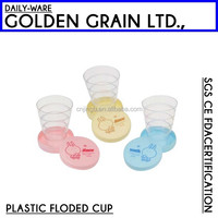 plastic adjustable measuring folding drinking cup