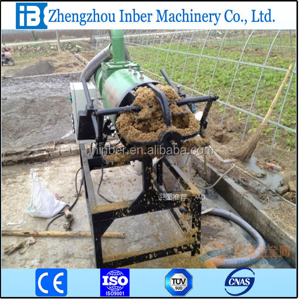 high performance dung dewatering machin,cow manure dehydrator