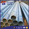 4 inch galvanized steel pipe gi pipe for galvanized water pipe tube