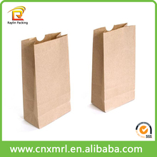 Low cost brown kraft grocery paper bag without handles