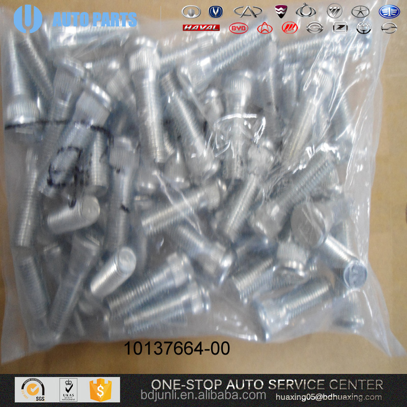 CHINESE CAR 10137664-00 BYD F3 AUTO SPARE PARTS IN DUBAI