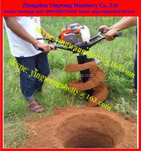 portable tree planting digging machines/Earth Drilling Machine/small hole digging machine