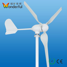 Alternative energy 12V 48V 600w <strong>wind</strong> power system 24v <strong>500w</strong> <strong>wind</strong> <strong>turbine</strong> generator