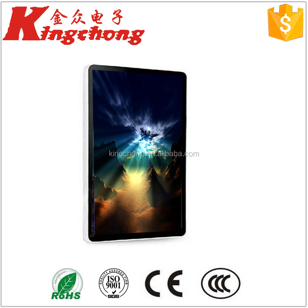 American class android tv 42 inch touch screen kiosk