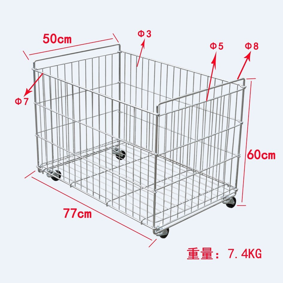 china suplier metal wire basket for balls