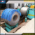 Stainless Steel Coil Circle slitting machine longitudinal cutting sliter
