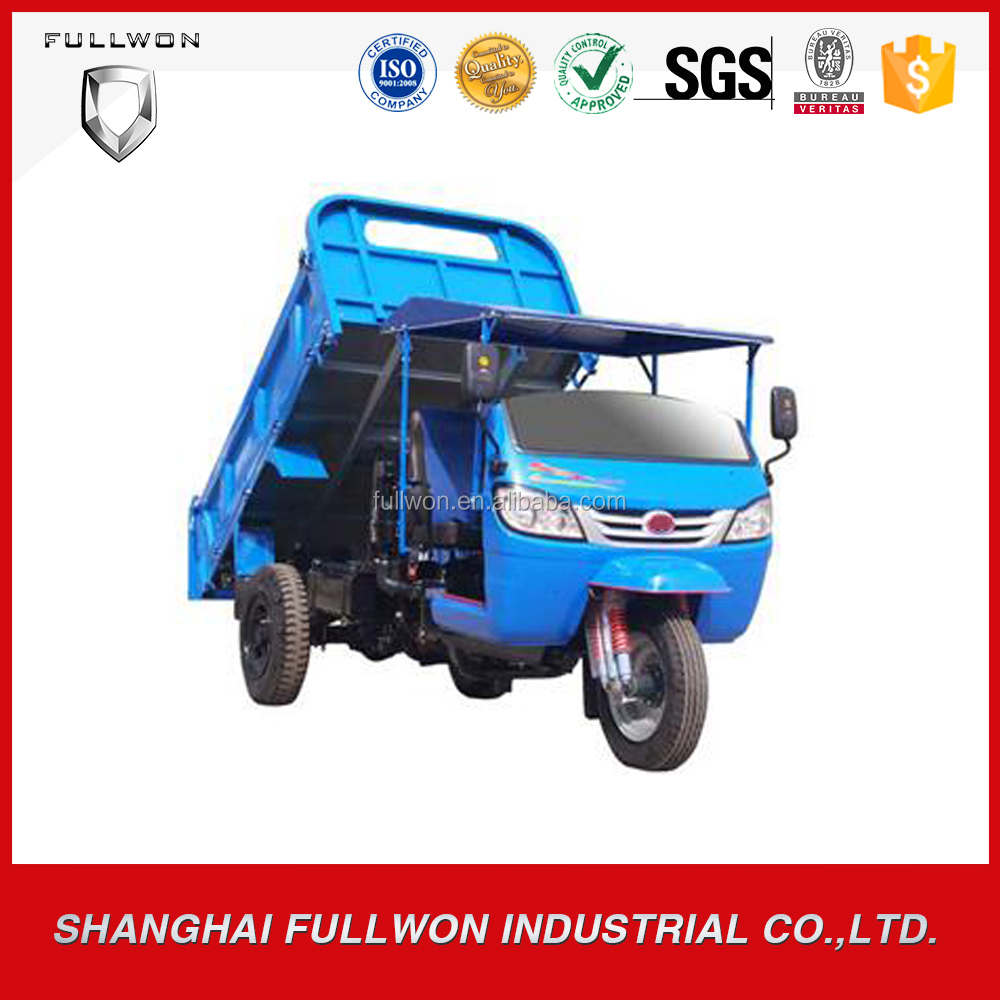China Factory 3 wheel motorcycle with roof /hydraulic lifter for sale