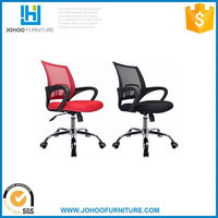 Foshan manufacturer hot sale throne chairs swing chair
