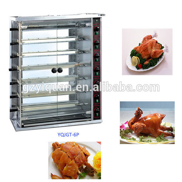 commercial chicken rotisserie machine