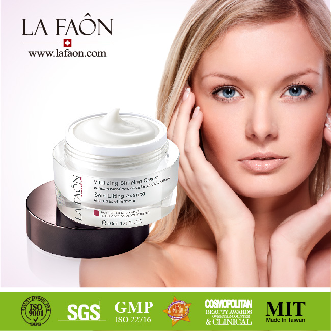 Facial skin care beauty product anti mark cream for normal skin