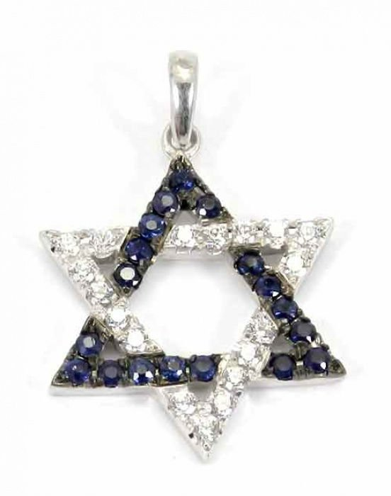 Fine David Star Pendant, 14K White Gold with Sapphires and natural round cut Diamonds, 0.3 carats, Judaica