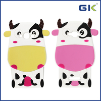 [GGIT] New Animal Design Silicone Case Cover for Samsung for Galaxy J7