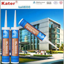 KALI Series outstanding quality highway lamp post sealant
