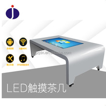 42'' education inch smart touchscreen table, kiosk, advertising player with pc system