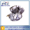 SCL-2013072933 Motorcycle engine parts motorcycle engine 400cc for V400 parts