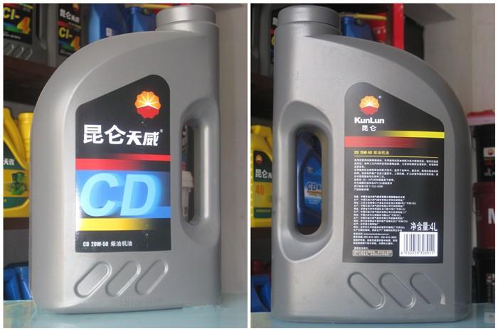 Wholesale low price 170kg barrel api cd 15w40 diesel for Bulk motor oil prices