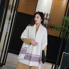Good quality wool dressy shawls and wraps girls