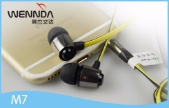 cheap hifi earphone in ear earphone wholesale