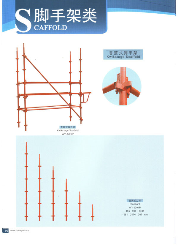 Painted Kwikstage Scaffolding System/K-Stage System,Australian scaffold