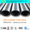 AISI 1211 F51 / UNS-S31803 STEEL REINFORCED HDPE PIPE