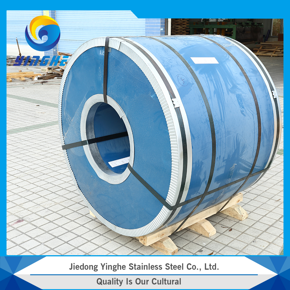 Best quality mill edge 304 stainless steel coil price