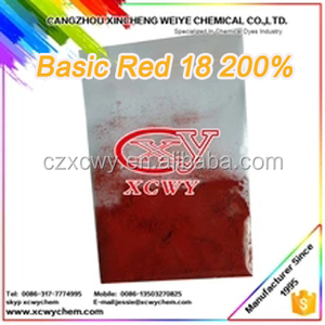 cationic red X-GTL Basic Red 18 200%