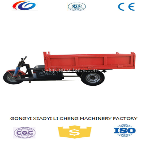 Factory supply used tricycle for sale