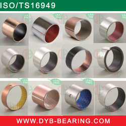 Clutch Bearing bush / Clutch pressure plate bushing / Clutch bush