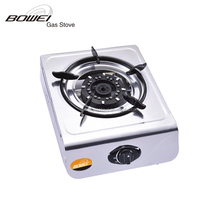 single burner portable cooking gas stove using outdoor camping BW-1027