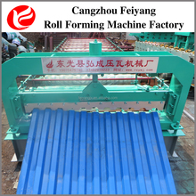 Hebei roll forming machine Russia type C20 roof tile press machine