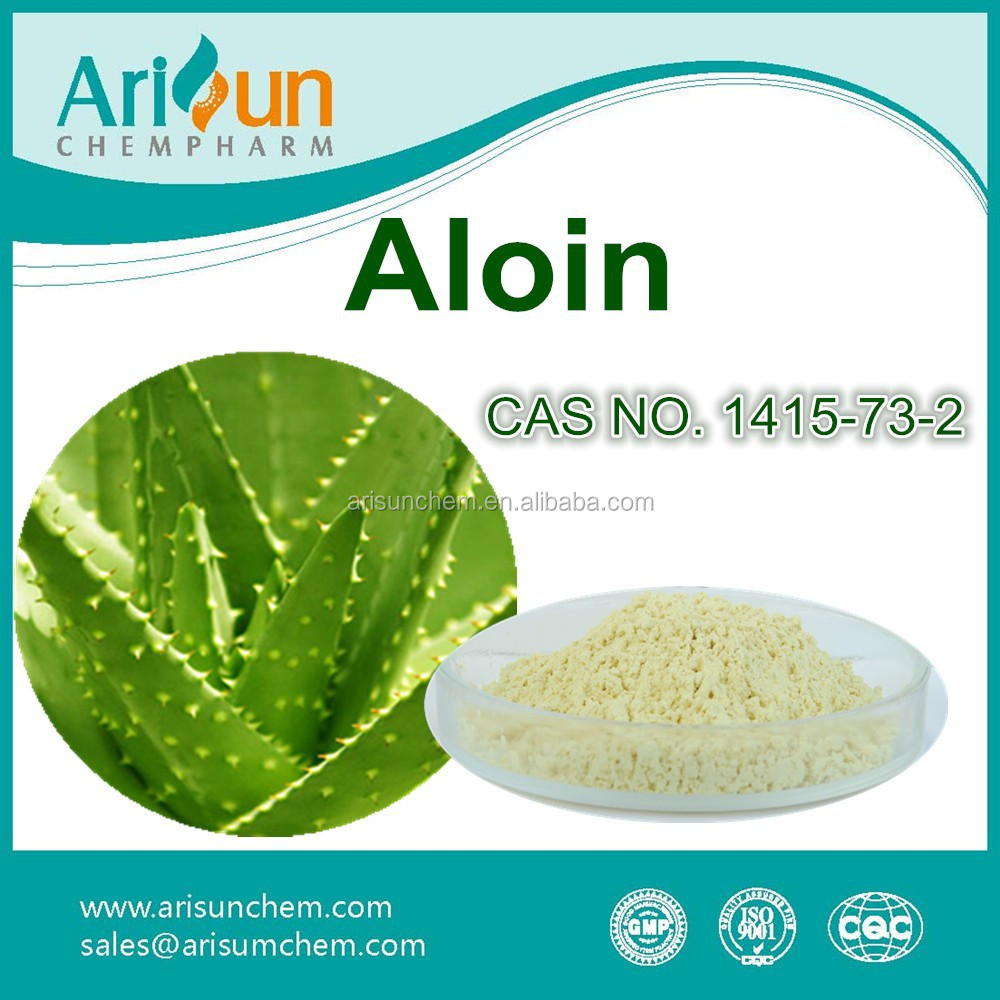 Factory Supply Best Quality Aloe Vera Extract Aloin Free