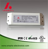 ce ul class 2 700ma 45w 0-10v/PWM constant current LED driver