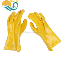 Yellow housework porn latex household rubber cleaning Extra long rubber gloves