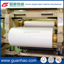 high quality semi gloss adhesive label paper for color label printing