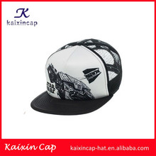 5 panel new design for 2015 flat blank brim with plastic back closure easy fashion trucker mesh cap