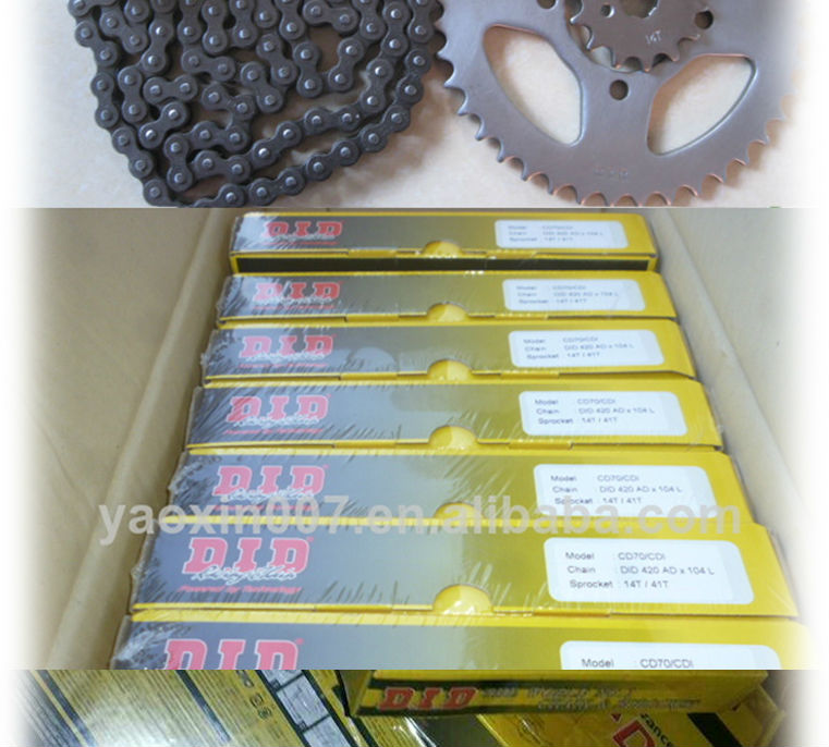 DID CD70 chain sprocket 420-104 41T&14T chain and sprocket