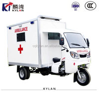 KYLAN 200CC Three Wheel Ambulance Tricycle Motorcycle / Ambulance Three Wheeler
