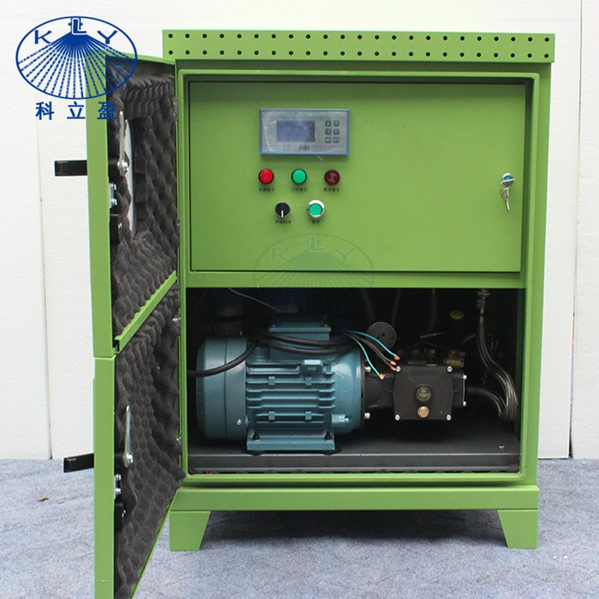 New 220V 8L big fog machine for humidification.jpg